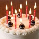 Cumpleaños explosivo