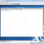 Montando un servidor web en CentOS 5.5- Parte I