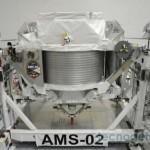 Tecnología 'Made in Spain' en la próxima misión de la NASA