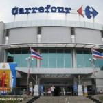Carrefour e ikea recomendaciones actuales