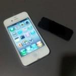 Rumor: El iPhone Blanco podría aparecer en unas pocas semanas.