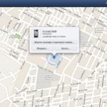 >Encuentra tu Ipod , Iphone o Ipad totalmente Gratis