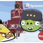 Rusia tendrá las primeras Angry Cards