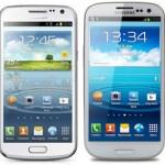Samsung Galaxy Premier nuevo dispositivo, características sobre sus especificaciones