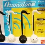 Otamatone, nuevo gadget musical